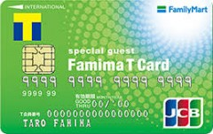 ファミマTカード